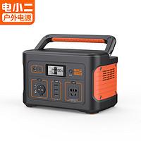 电小二户外电源大功率220v移动电源便携大容量自驾游停电应急备用