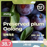 MANNER云南话梅乌龙水洗中烘手冲咖啡豆可磨粉250g