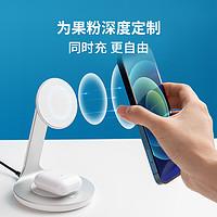 Anker安克 苹果二合一立式磁吸无线充电器Magsafe蓝牙耳机手机快充充电板iphone12系列 白色