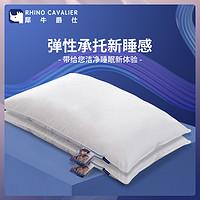 依沃珑家用枕头枕芯柔软贴合抗菌防螨单人助睡眠儿童成人专用枕头