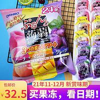 日本进口零食orihiro蒟蒻果冻0卡低脂高纤美味可吸果汁布丁立喜乐