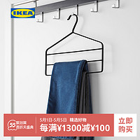 IKEA宜家STRYKIS斯特里基绒面裤衣架无痕家用挂衣多功能节省空间