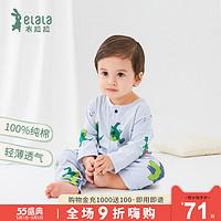 衣拉拉2021夏新款婴儿长袖薄款连体衣男童纯棉空调服哈衣宝宝爬服