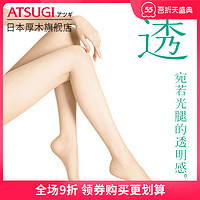 日本进口厚木ATSUGI薄肤色连裤袜丝袜夏季款肉色隐形打底FP5002透