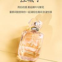 【限定】马应龙瞳话江城子幻彩鎏金女士香水持久清新淡雅学生正品