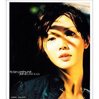 孙燕姿:未完成(CD)2003年专辑