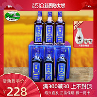 会稽山绍兴黄酒蓝箱八年陈花雕500mL*6瓶装整箱半干型加饭酒8年陈
