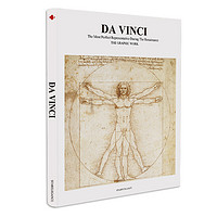 达芬奇传手稿篇DaVinci临摹速写素描手绘手稿绘画作品集繁体中文版艺术收藏经典画册