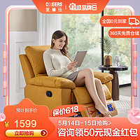 【新品】芝華仕(CHEERS)芝华仕头等舱沙发单人沙发简约现代布艺沙发小户型客厅单椅D-8908A