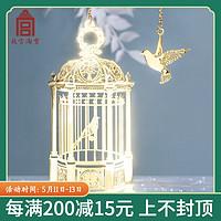 故宫淘宝时光金属镂空书签古典创意中国风精美文创毕业礼物官方