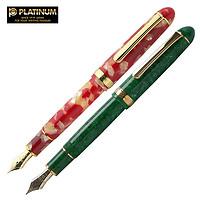 一航日本白金3776经典红锦鲤赛璐珞14K金钢笔