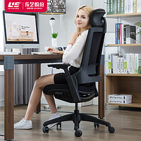 永艺电脑椅办公椅家用人体工学椅老板椅可躺坐背联动网布椅学习椅转椅座椅Mellet黑色