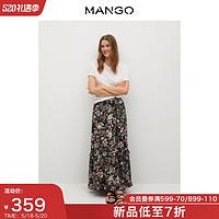 MANGO女装半身裙2021春夏新款荷叶边花朵印花松紧腰身半身裙