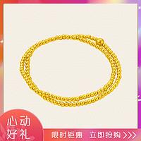 周大福传承系列经典传承福链珠足金黄金手链-F222995