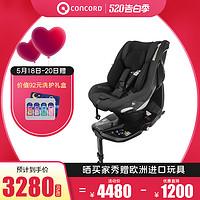 【新款】德国concord康科德Balance婴儿安全座椅0-4岁正方向安装