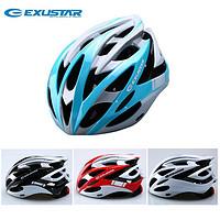 Exustar浩捍自行车骑行头盔一体成型山地车头盔骑行装备E-BHM106