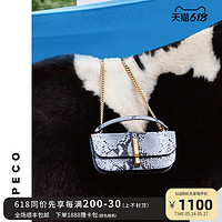 PECO独立设计827KB系列真皮链条蛇纹牛皮钱包手机包斜跨轻奢女