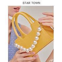 STARTOWN定制链条可搭配包包精美手工金属串珠亚克力链条肩带