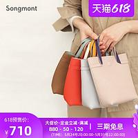 songmont托特包竖版mini手提斜挎女原创设计双面牛皮时尚小包包