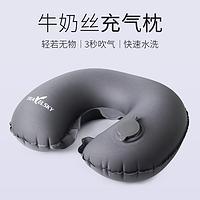 长途旅游充气u型枕吹气枕头护颈枕旅行枕靠枕便携飞机颈枕旅行