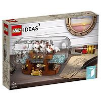 LEGO乐高IDeas创意系列典藏瓶中船92177男孩女孩拼搭玩具积木