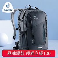 德国多特Deuter进口STEPOUT迈步城市休闲商务电脑背包男通勤书包