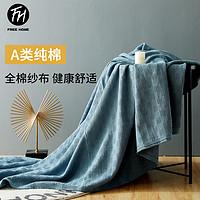 毛巾被纯棉夏季薄款办公室午睡沙发用毯子纱布盖毯全棉单人空调毯
