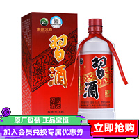 (官方授权)茅台集团 习酒 老习酒 53度 酱香型白酒 500ml单瓶装(新老包装随机发) 習酒(XI LIQUOR)