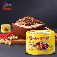 古龙 速食罐头 下饭菜 拌面浇头 香菇肉酱180g*3罐