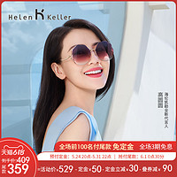 海伦凯勒2021年新款高圆圆同款墨镜女潮流街拍大脸显瘦太阳镜2108
