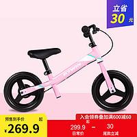 【预售】迪卡侬儿童平衡车无脚踏1-2-3岁10寸复古学步车滑步自行车KC公主粉