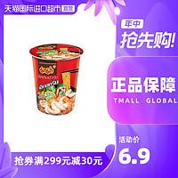 MAMA/泰氏妈妈方便面特辣冬阴功味60g桶装泡面正品海鲜杯面