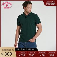 BrooksBrothers/布克兄弟男士红羊系列纯色logo款修身短袖Polo衫