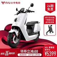 小牛电动小牛电动车NQi青春版智能锂电电动两轮轻便摩托车踏板车成人电动车白色日常版青春版