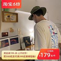 【特价】Ripndip 恶搞老虎情侣T恤