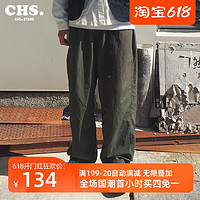 LRMADE日系宽松腿锥形垂感长裤