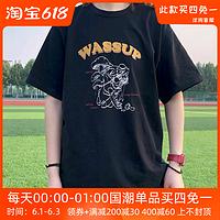 岛民潮店 WASSUP 采蘑菇T恤