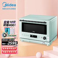 美的MideaPG2311W变频微波炉烤箱蒸箱直喷蒸汽海量云食谱立体烘烤微波炉烤箱一体机23L智能家电淡雅绿