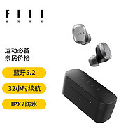 FIILT1Lite真无线蓝牙耳机运动耳机苹果华为手机通用钛空灰
