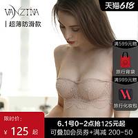 超薄款抹胸式无肩带文胸女大胸显小聚拢隐形防滑裹胸性感内衣胸罩