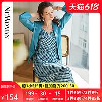 真丝吊带裙2021夏新款三醋酸桑蚕丝缎面法式设计感小众气质连衣裙