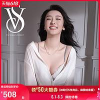 维密 THE9-赵小棠同款蕾丝网纱水钻肩带性感薄款文胸内衣11176118