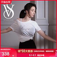 维密 THE9-赵小棠同款高腰收腹九分运动紧身裤-11171264