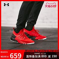 安德玛官方UAProjectRock强森3新春系列男子运动训练鞋3023916