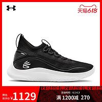 安德玛官方UA库里Curry8男女运动篮球鞋3023085