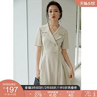 范思蓝恩211199职业气质连衣裙女夏天2021新款正式场合面试西装裙