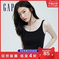 Gap女装U领纯棉短款背心698995夏季2021新款纯色内搭吊带打底衫女
