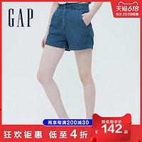 Gap女装复古高腰牛仔短裤9012182021夏季新款时尚直筒宽松裤子女