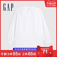 Gap女装纯棉长袖衬衫春夏613866E新款女士上衣白色宽松衬衣