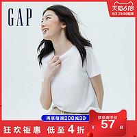 Gap女装纯棉短袖白色T恤7953462021夏季新款宽松打底衫内搭上衣